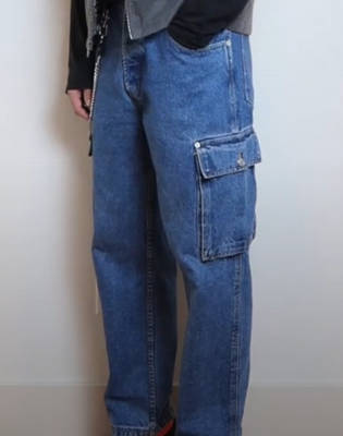 what does athletic fit jeans mean