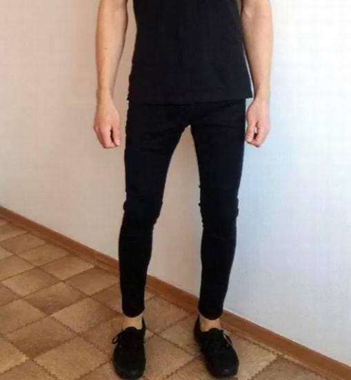 what is slim tapered fit jeans